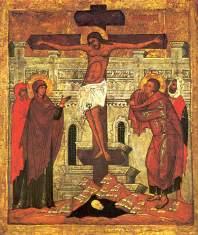 Gesù nei vari artisti